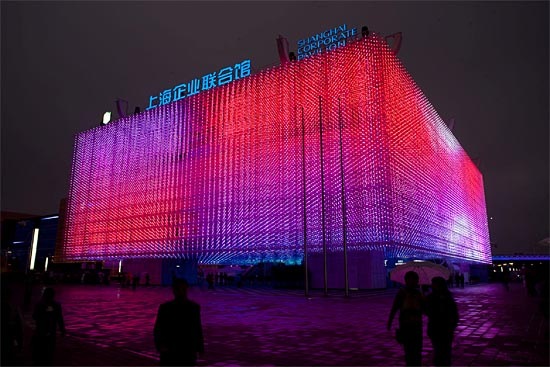 The Dream Cube by ESI Design for World Expo 2010